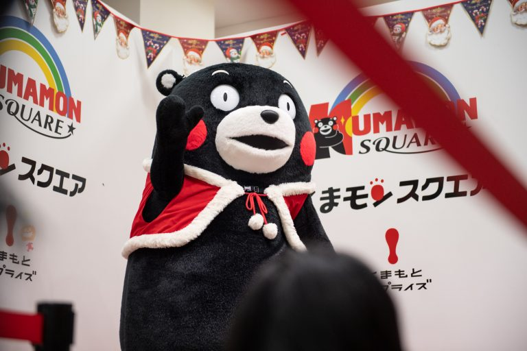 2018-12-09 日本九州自由行 - Kumamon Square 熊本熊辦