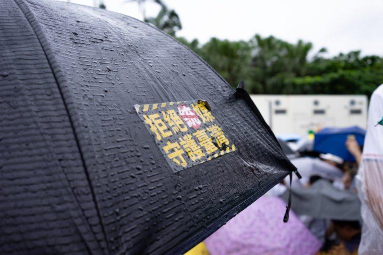 2019-06-23 623 拒絕紅色媒體 守護台灣民主