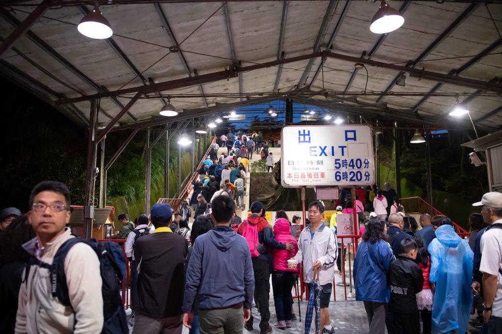 2019-08-08 阿里山三日遊 Day2 - 祝山車站