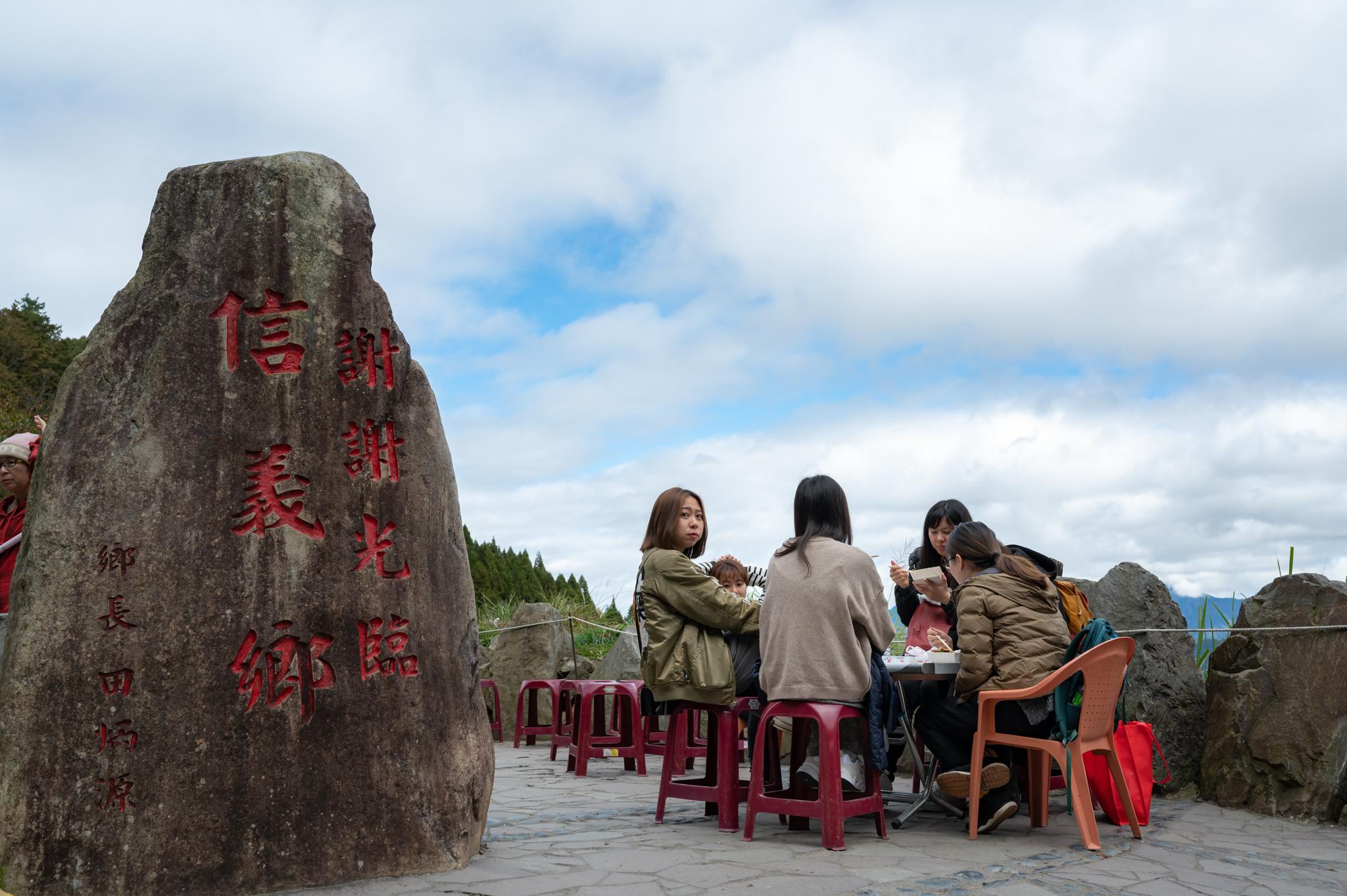 2020-12-12 特富野古道