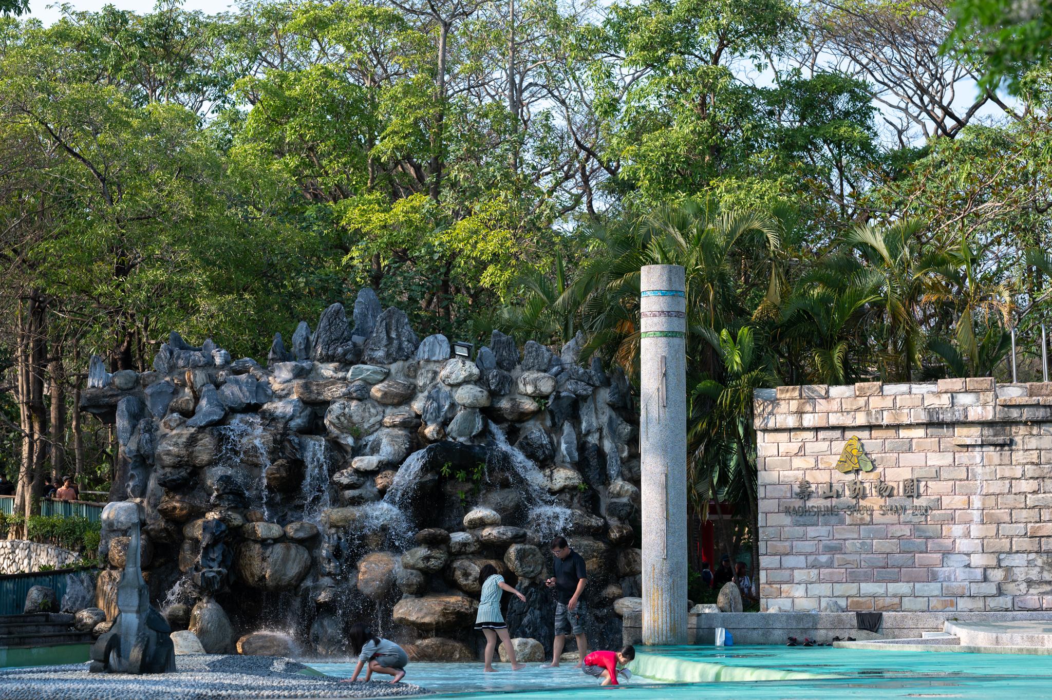 2021-03-06 印象.高雄 壽山動物園